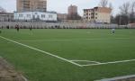 Футбольное поле запасное